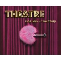 Theatre by Toyfa 700025 rózsaszínű, madártollas mini kényeztetö Fetish Fetish
