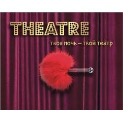 Theatre by Toyfa 700027 piros madártollas mini kényeztetö Fetish Fetish